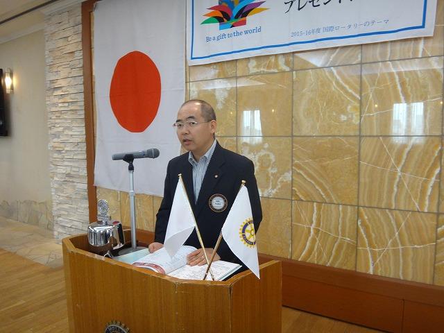 s-地区拡大奉仕委員会合同クラブセミナー出席報告