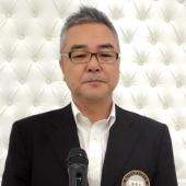 幹事 鈴木 聡