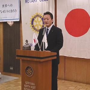 seihoku_kaicho